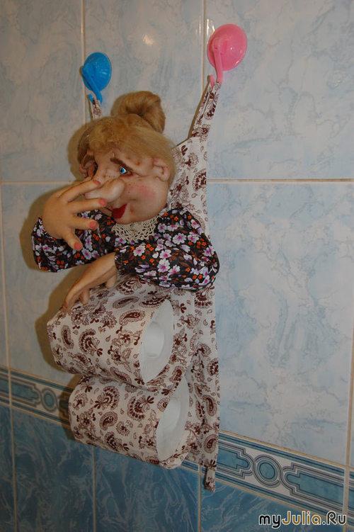 Тетка в туалете 20 фотография